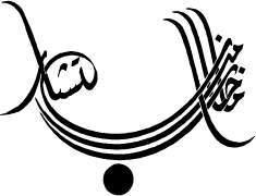 islamic        1111 by naderbellal
