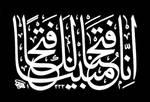 islamic        0001