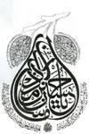 islamic 0000001