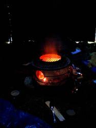 Fire in Jurte tent by carlos-nikolaus