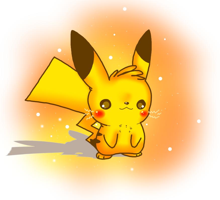 Cute Pikachu by CelestialGalaxies on DeviantArt