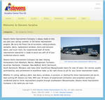 Stevens Surplus
