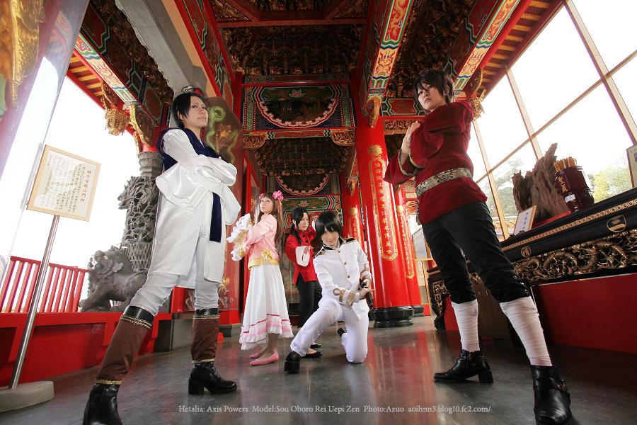 Hetalia Asia5 3 by azuooooo