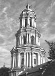 Kiev. The Bell Tower