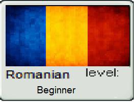 Romanian Flag 2 by vampyremisa