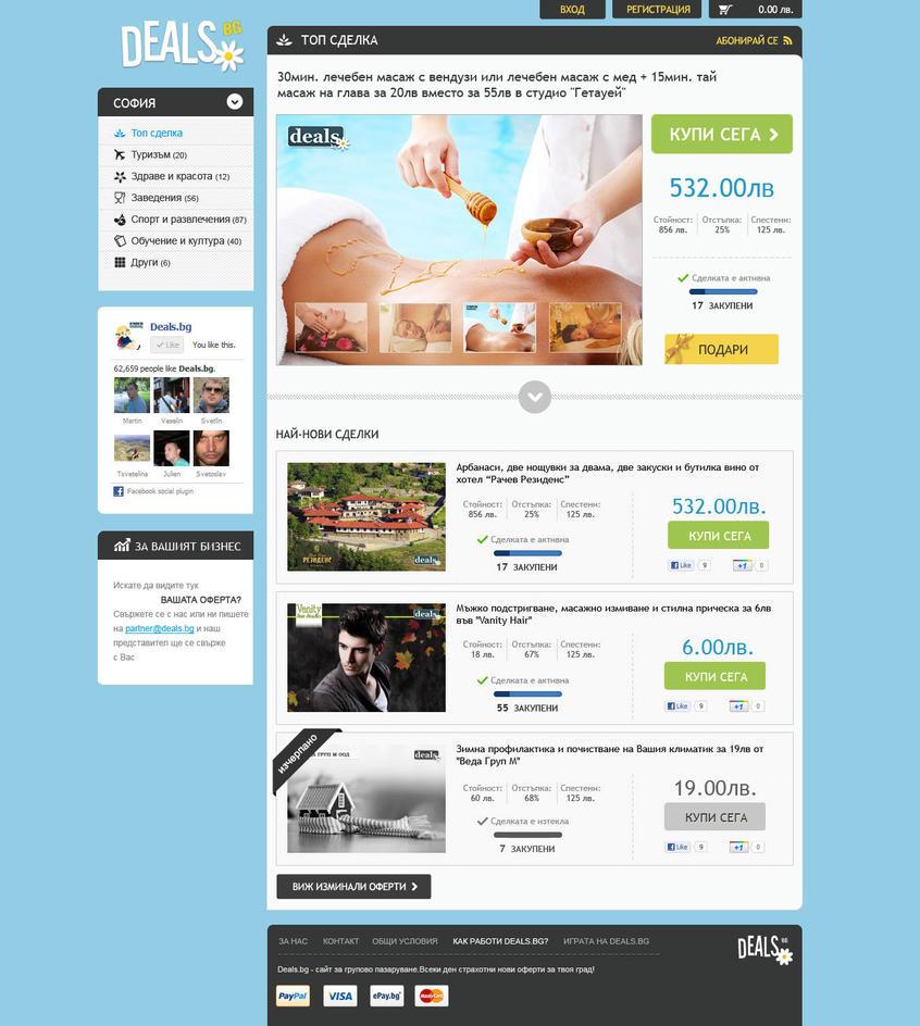 keynoir daily deals website