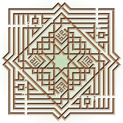 Astaghfirullah by kufilutfi