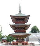 Narita Pagoda