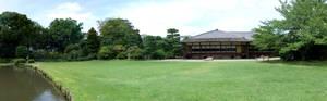Nishi Hogashi Garden