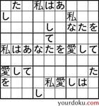 aishitedoku
