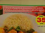 Engrish: Lowbrow Rice