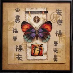 Oriental Butterfly cross-stitch