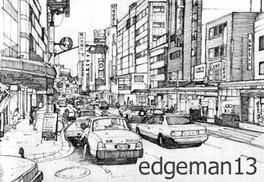 Edgeman13's Profile Picture