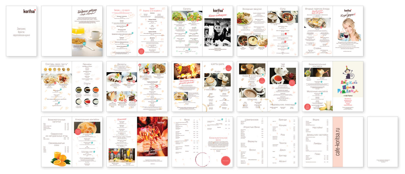 Koritsa - menu layout by xplight on DeviantArt