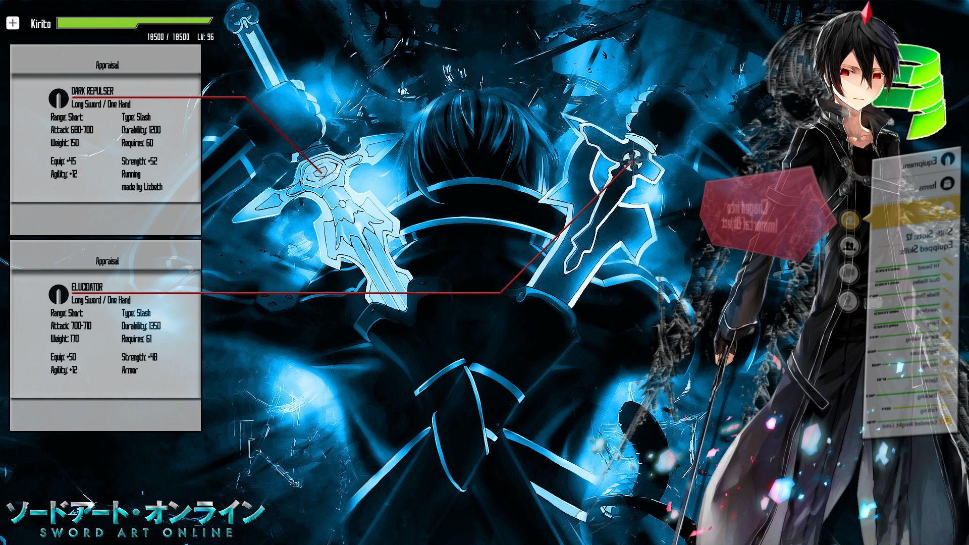 sword art online aincrad 100th floor last boss by