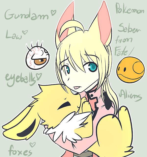 Starl's Profile Picture