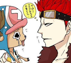 Sensitive Usopp x Reader (Lemon!) by PurpleHairedSnowFox on DeviantArt