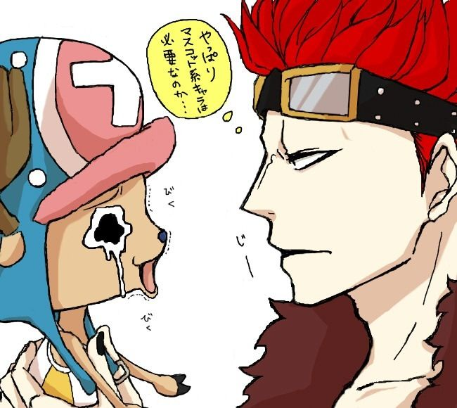 Eustass Kid x Reader Heat Lemon by PurpleHairedSnowFox on DeviantArt