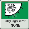 Old Norse Language None by kwhammes