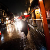 Kyoto Nights II