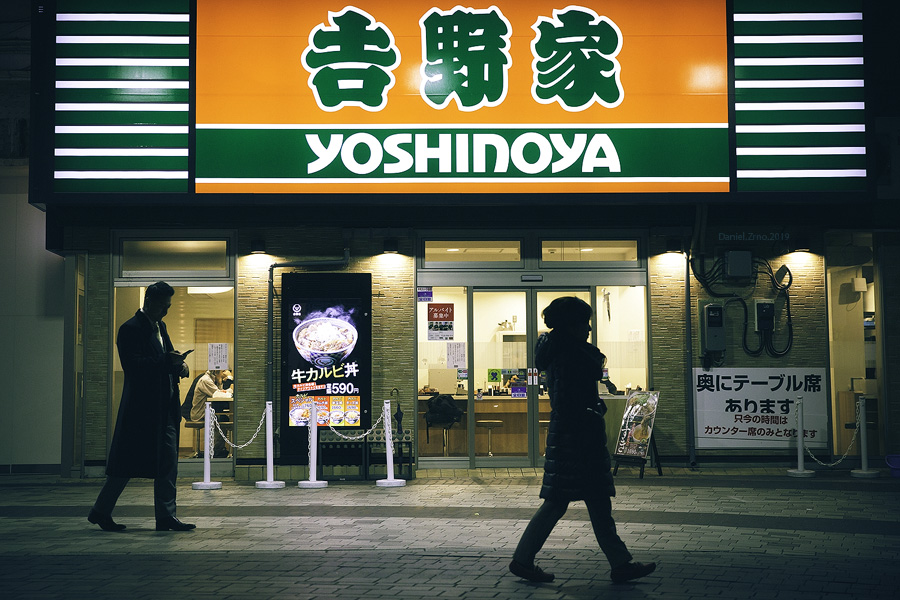 Yoshinoya by DanielZrno