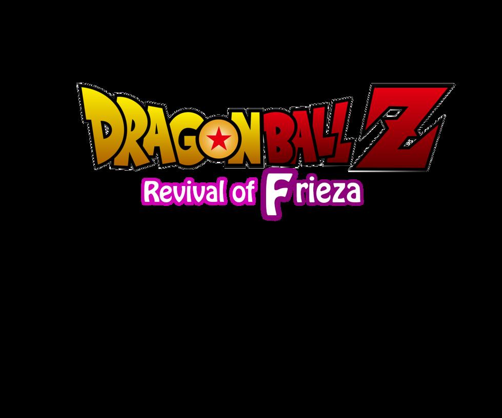 Dbz Custom Logo The Revival Of Frieza 2015 movie by Evil-Black-Sparx-77