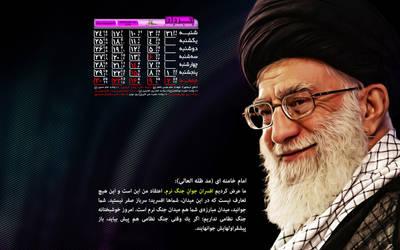 Khordad by ma-graphic