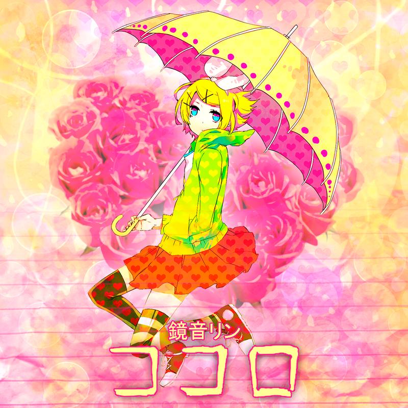 Kokoro - Kagamine Rin by Vocalmaker