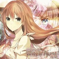 Megurine Luka - Witch Hunt by Vocalmaker