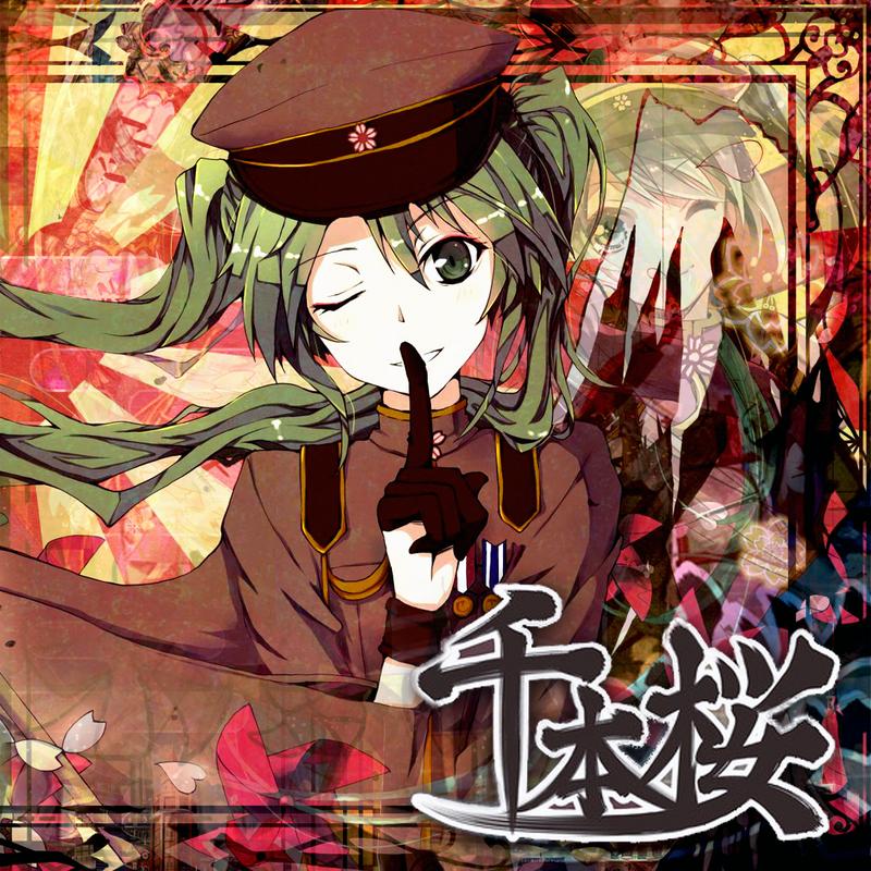 Hatsune Miku - Senbonzakura by Vocalmaker
