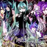 Hatsune Miku - Rusky Game
