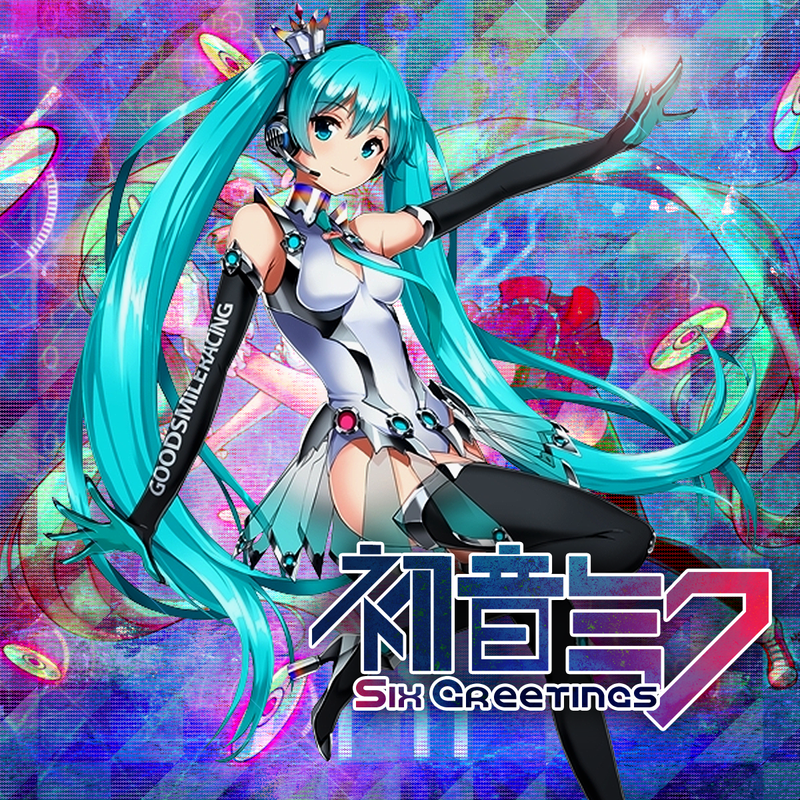 Hatsune Miku - Six Greetings by Vocalmaker