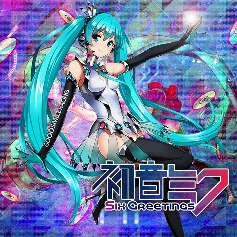 Hatsune Miku - Six Greetings by Vocalmaker