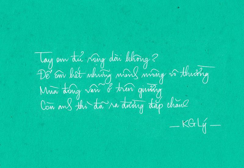 My Handwriting 9 - KG Ly