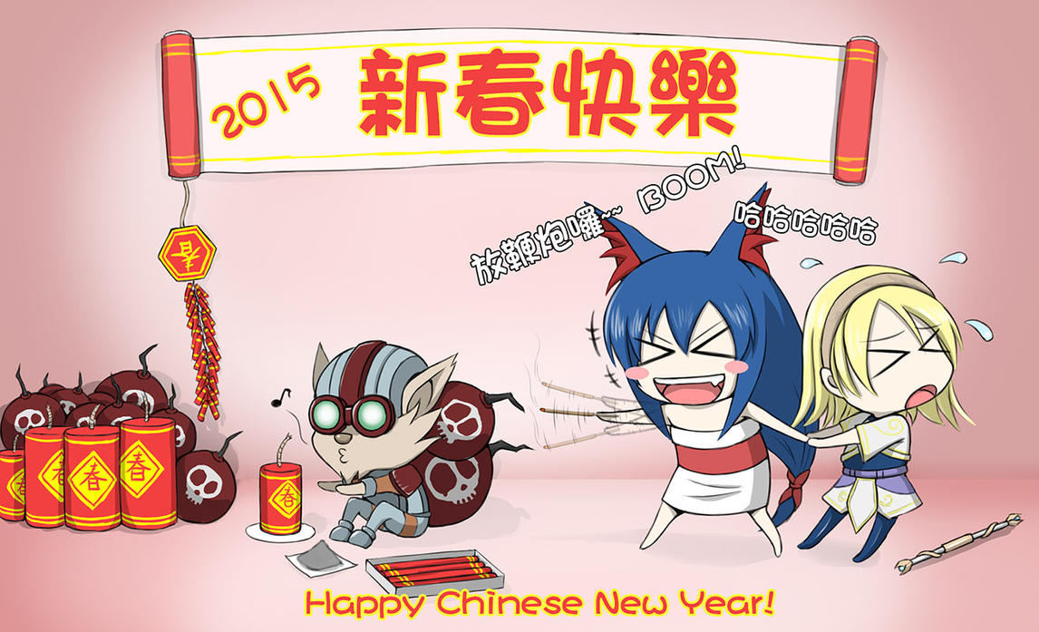 2015 Chinese New Year by tonnelee