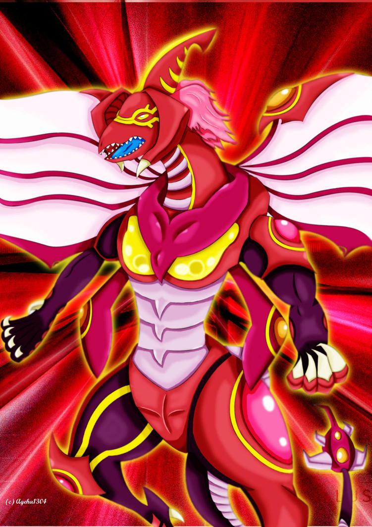crimson dragon wallpaper - photo #21
