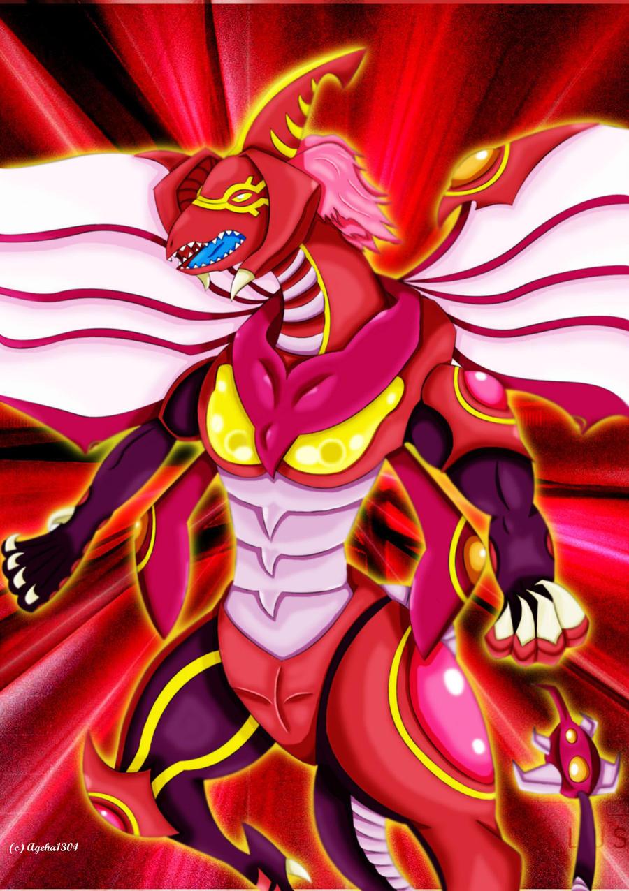 Red Nova Dragon Wallpaper Crimson Nova Dr...