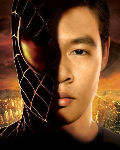 slandin's Profile Picture