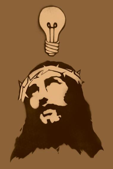 Jesus revelation by CompletelyAverage
