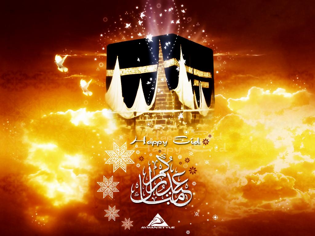 Haapy Eid