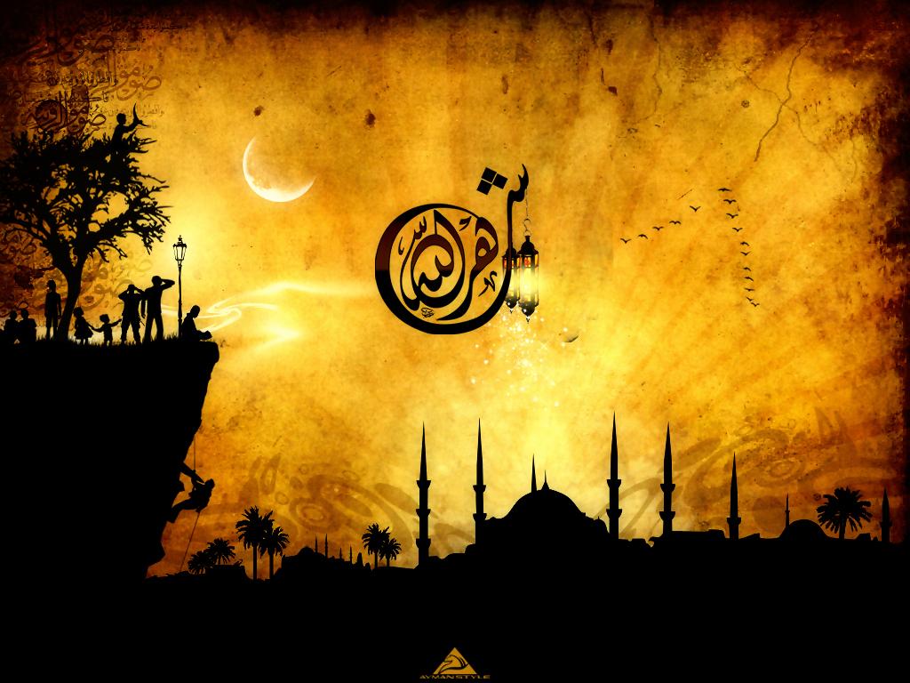 Mmw Blog: Allah Wallpapers