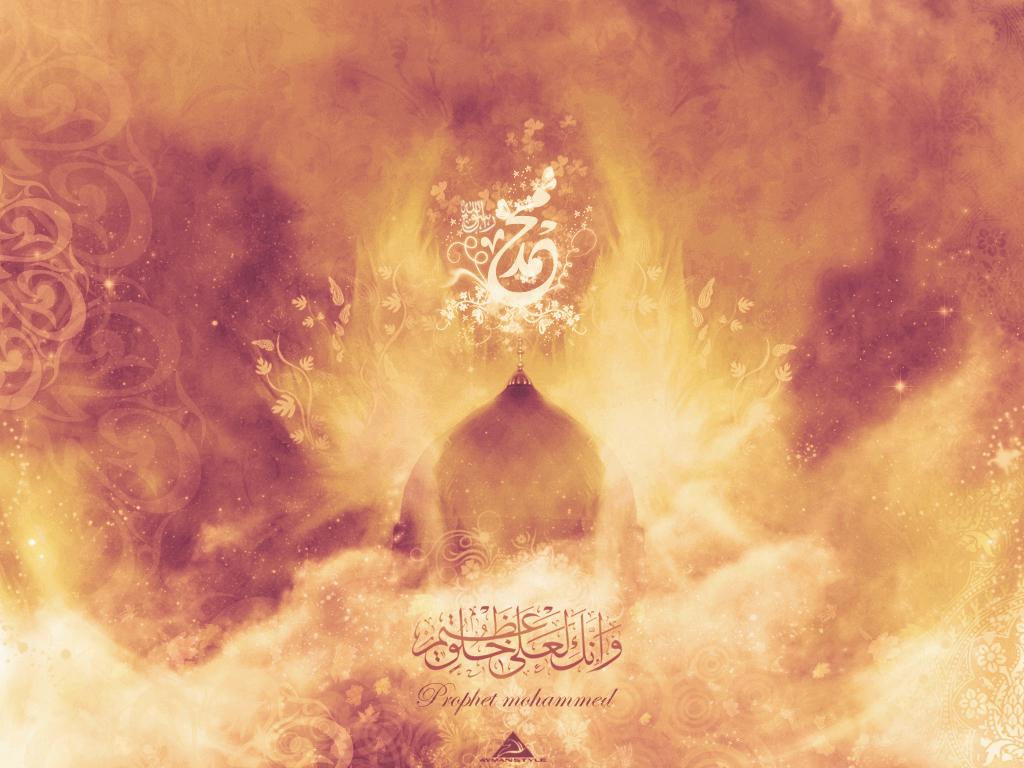 iii Prophet Mohammed iii by AymanStyle