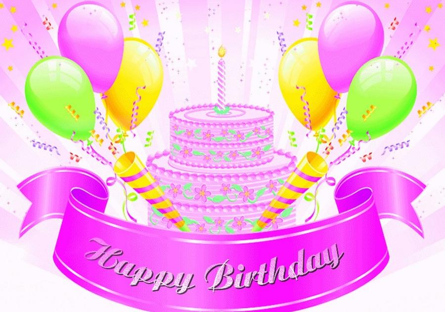 День рождения девочка шарики торт свечи картинки