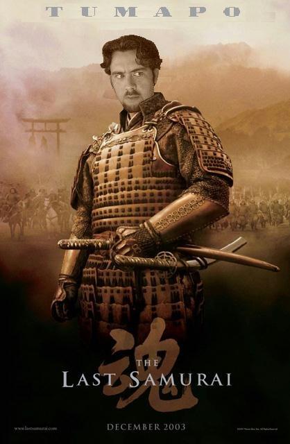 Скачать музыку из фильма последний самурай.