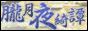 logo1 by zmxl