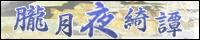 logo2 by zmxl