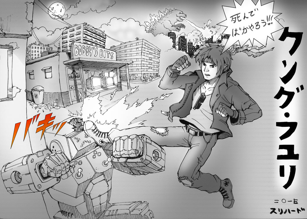 Kung Fury by 3ihard