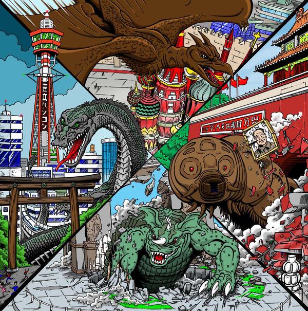 http://fc05.deviantart.net/fs17/i/2007/222/1/c/Destroy_All_Monsters_1_by_kaijuverse.jpg