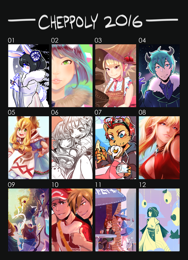 2016 art summary by Cheppoly