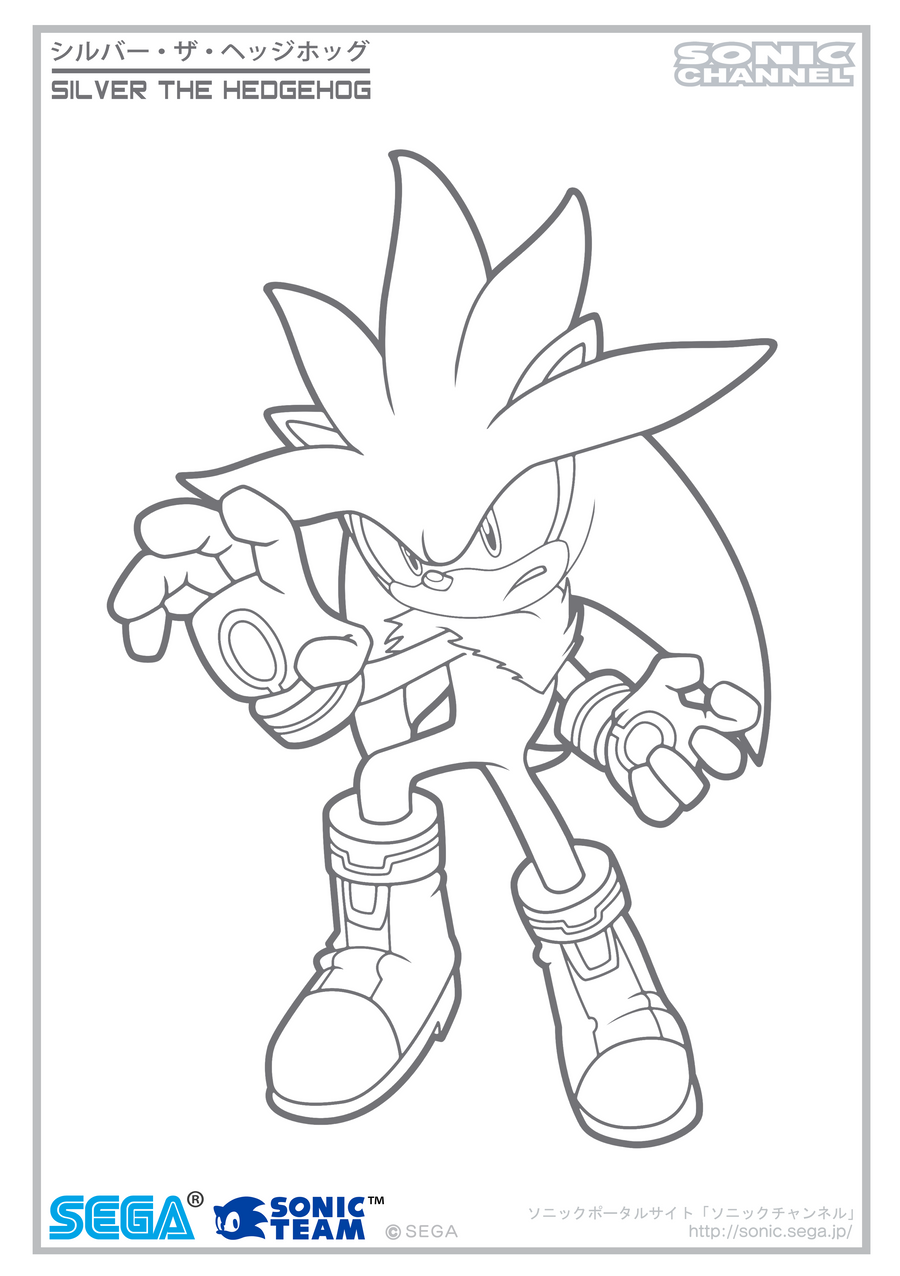 Silver Channel Coloring Page By Fuzon S On Deviantart Silver The Hedgehog Coloring Pages